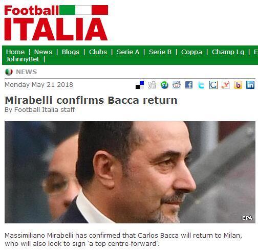 米拉贝利:巴卡将回归米兰 还将签下一名顶级中锋