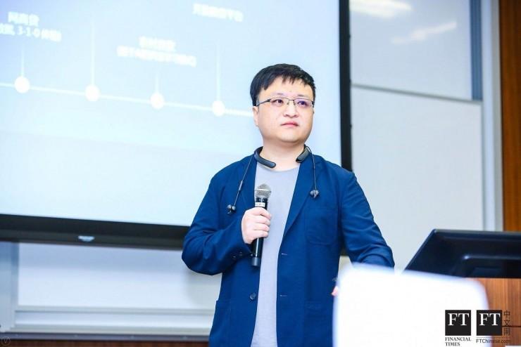 蚂蚁金服胡喜:自主研发是唯一出路,IoT将为芯片产业带来机会
