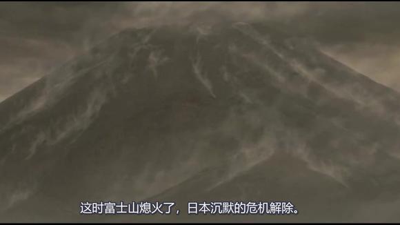 一分钟看完日本灾难片《日本沉没》,你会接受日本难民吗?