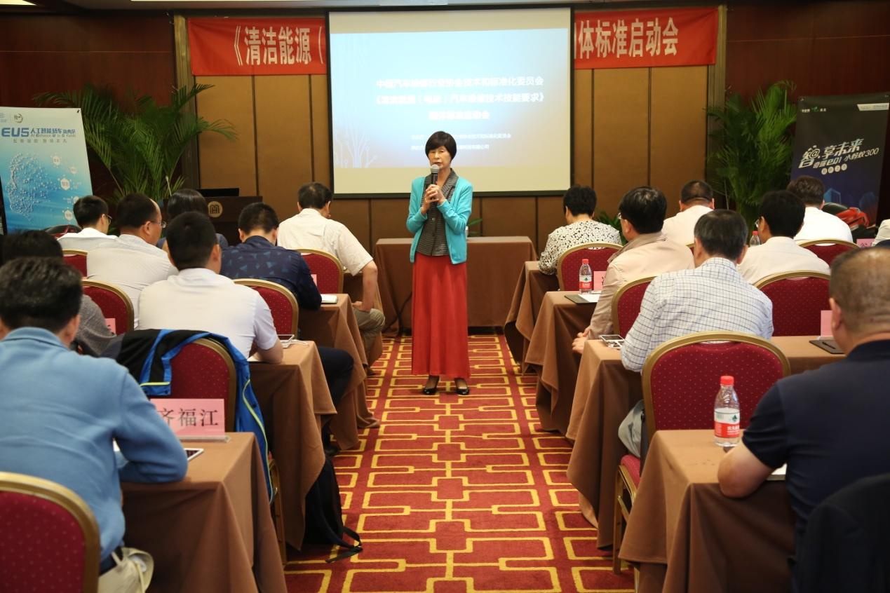 中国汽车维修行业协会技术和标准化委员会秘书长刘瑞昕