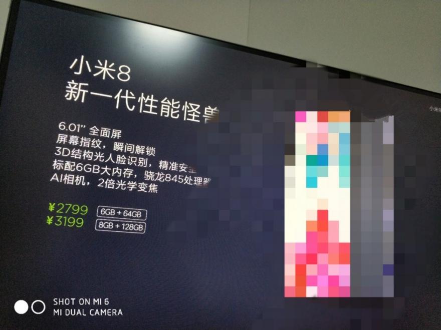 小米8全面曝光:骁龙845+3D结构光+屏幕指纹,2799元起!