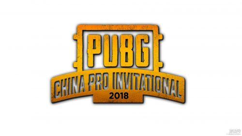 绝地求生PCPI2018预选赛战队抽签分组对战表