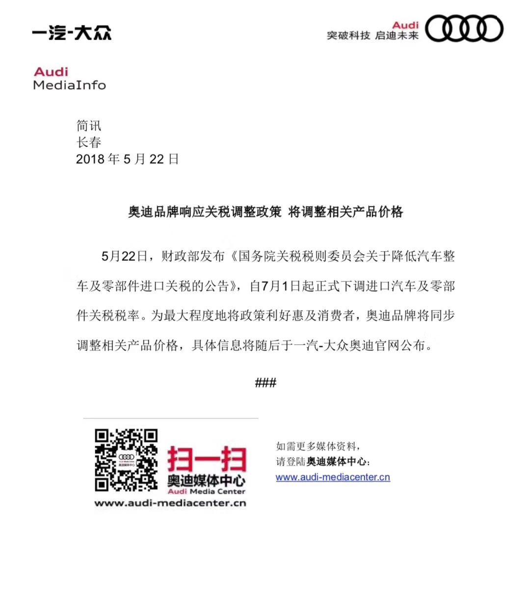 亚搏体育官网平台登录 13