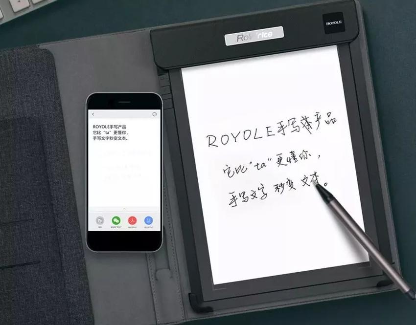 """柔宇""""手写神器""""新功能升级,让手写更""""智能"""