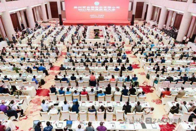 贵州茅台举行参与人数最多的股东大会 李保芳致谢:你们的信心是我们背后最重要的支撑