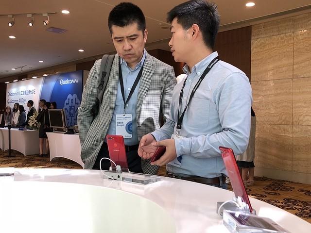 OPPO R15梦镜版亮相高通人工智能创新论坛