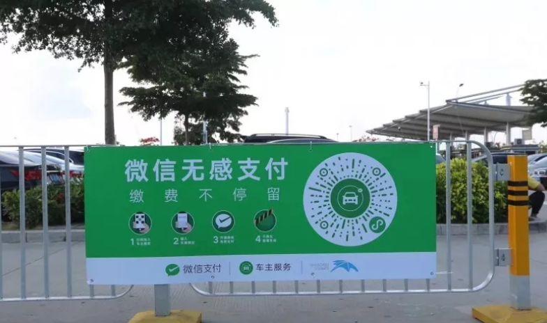 广州智慧机场再现重大突破:刷脸验证 无感支付