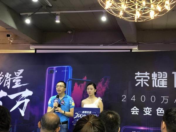 赵明提前曝光吓人技术新机 就叫荣耀Play