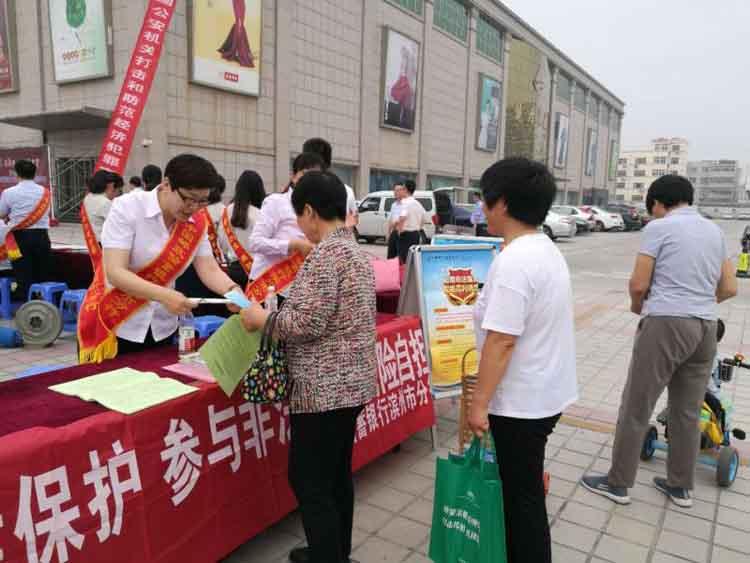 http://www.06456.cn/shandongwenhua/29609.html