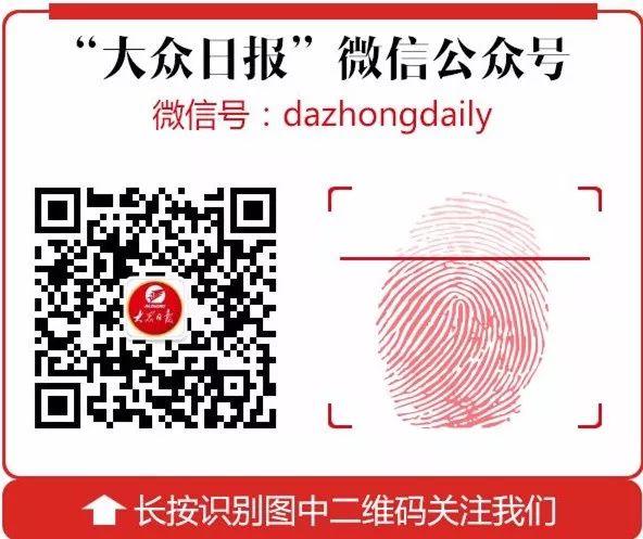 http://www.06456.cn/shandongtiyu/29611.html