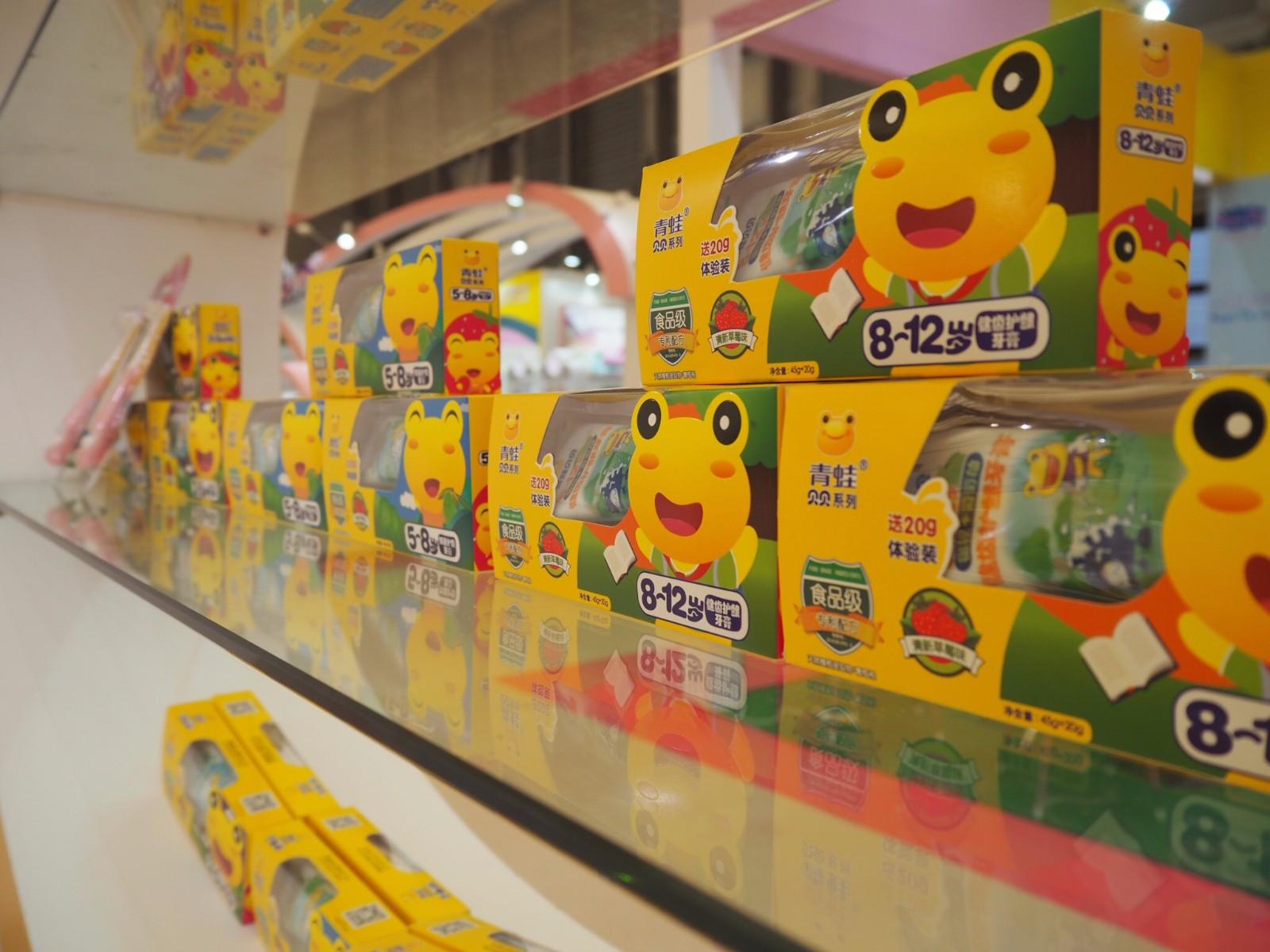 青蛙贝贝亮相上海美博会 致力于打造全国级儿童口腔护理品牌
