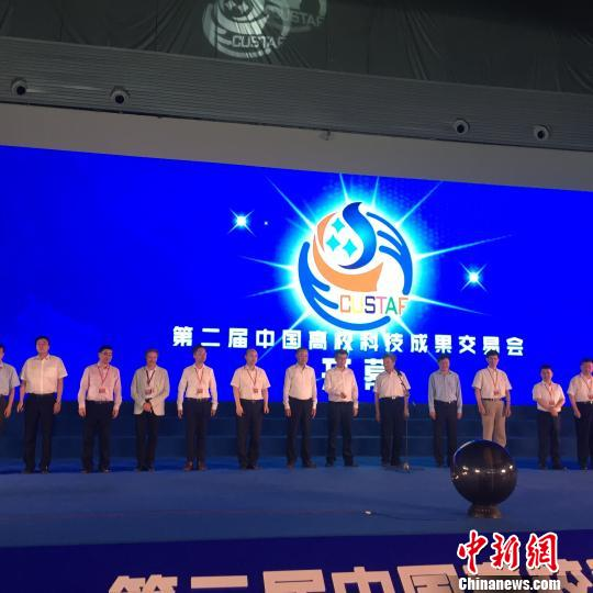 <strong> 第二届中国高校科技成果交易会在广东惠州开幕</strong>