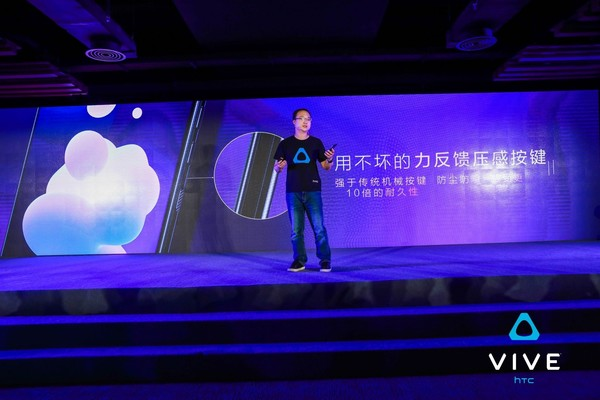 HTC U12+发布 携VR新品亮相新生态大会