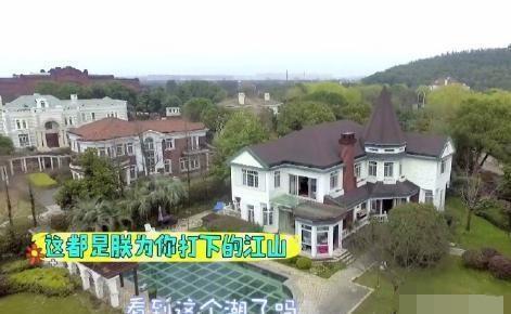 沈梦辰上海豪宅曝光 欧式装修还有风水讲究