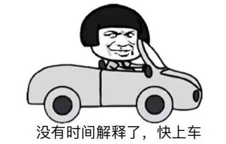 唤醒激情、征服赛道,杭州首场高性能时尚SUV对比试驾会火热招募中