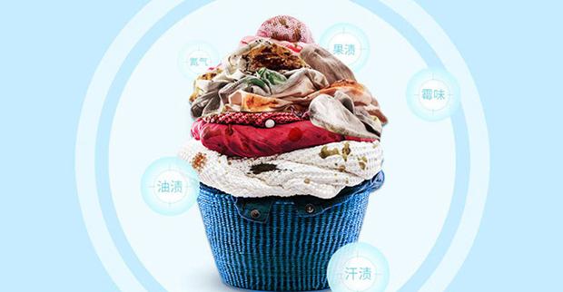 洗了这么多年衣服,原来你从来没用对过!