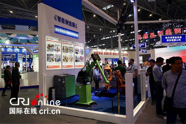 德国大V手记:相约2018世界制造业大会 见证合肥高科技产业腾飞