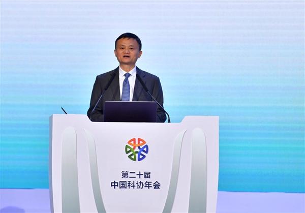 马云最新演讲:企业家和科学家必须完美结合