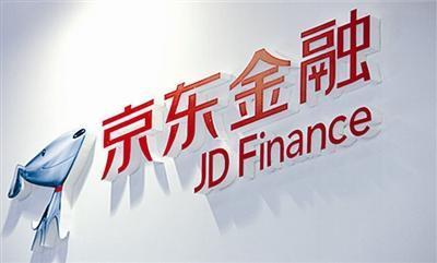 京东金融调整内部架构 分拆成立个人服务和