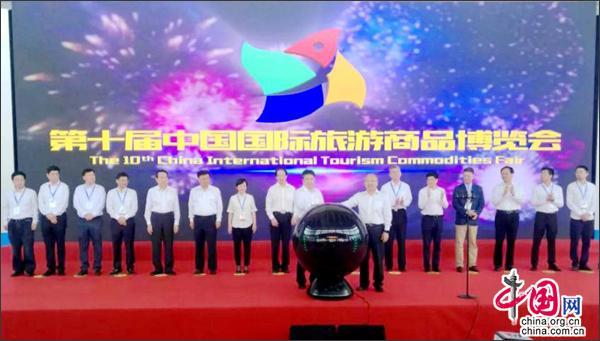 2018年中国旅游商pk10计划专家在线计划品大赛宁夏喜获2银