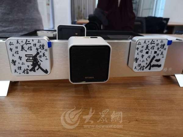枣庄:传统书法融入智能插座