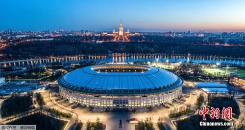 卢日尼基体育场位于俄罗斯莫斯科市区,它是俄罗斯最大的体育场。