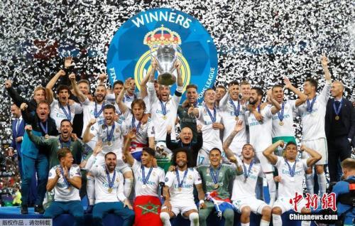 皇马完成欧冠3连冠,最近5年4次夺冠图片