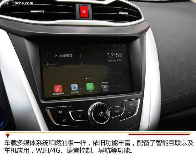 比亚迪元EV360正式上市 售XX-XX万元