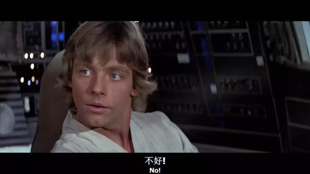 银河系最传奇的英雄,竟然是个无赖痞子?