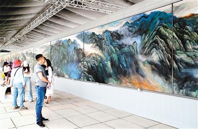 《大秦岭·中国脊梁》百米画卷首度面见公众