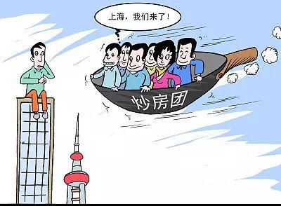 """雄赳赳气昂昂跨向鸭绿江: """"温州炒房团""""卷土重来!"""