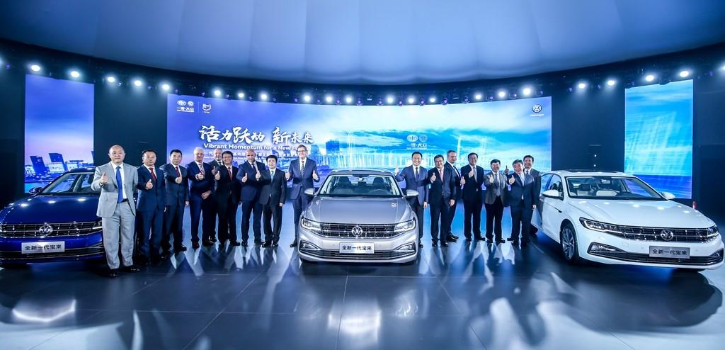 一汽-大众华东基地正式建成投产 全新一代宝来首发亮相