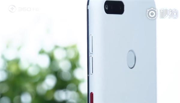 360 N7月牙白版即将开卖:红色电源键点睛
