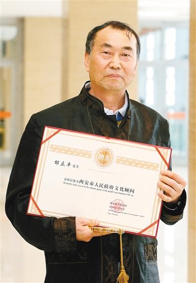 邰立平: 传承老技艺是我们这一代人的责任
