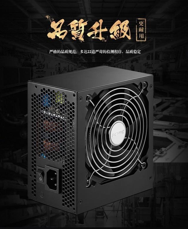 效傲江湖 航嘉WD500K金牌电源火爆来袭