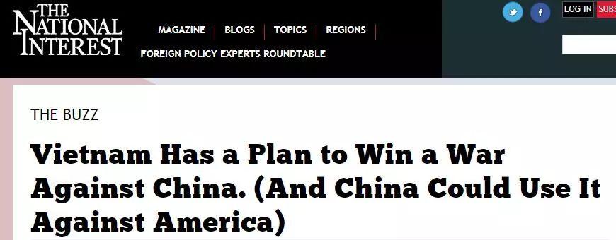 周边 | 用潜艇打中国岛礁?美媒:越南有打赢对华战争的方案