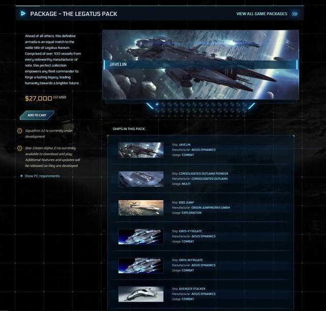 《星际公民》为贵宾玩家推出的天价DLC