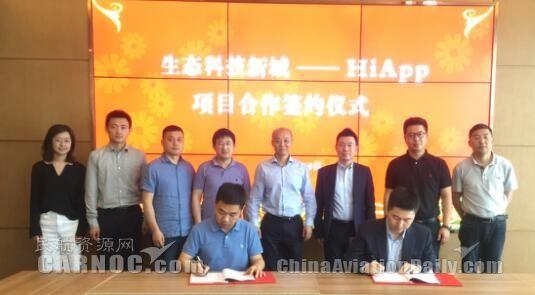 HiApp牵手扬州生态科技新城 打造VR智慧旅行