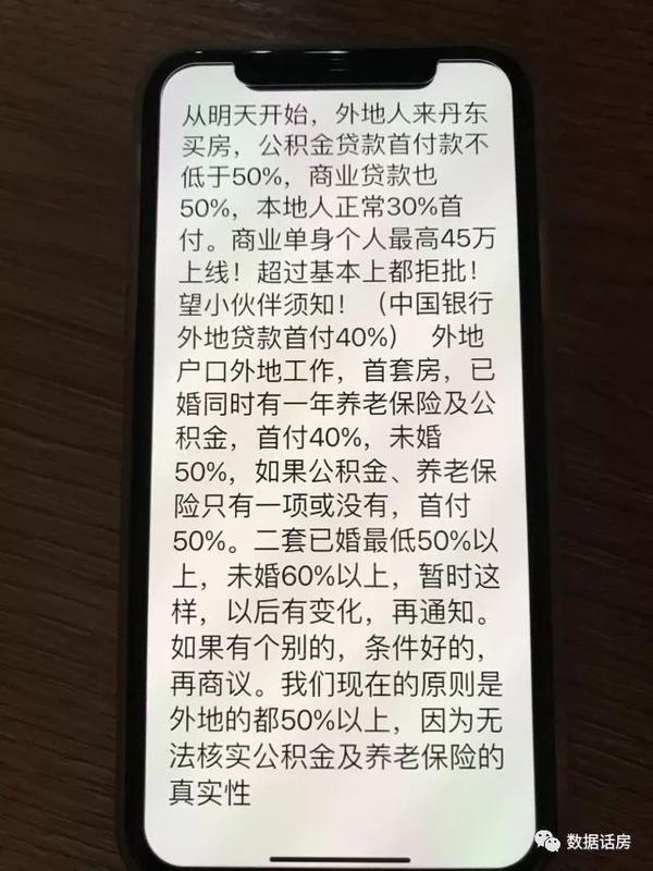 在中国,所有亚博体育ios官方下载最后都变成了房产亚博体育ios官方下载!