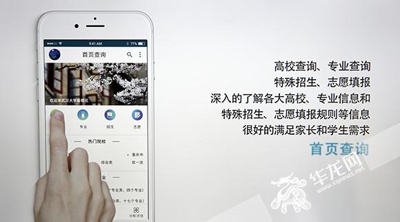 """感受这一波来自大学生的""""智能操作"""" 重庆大学"""