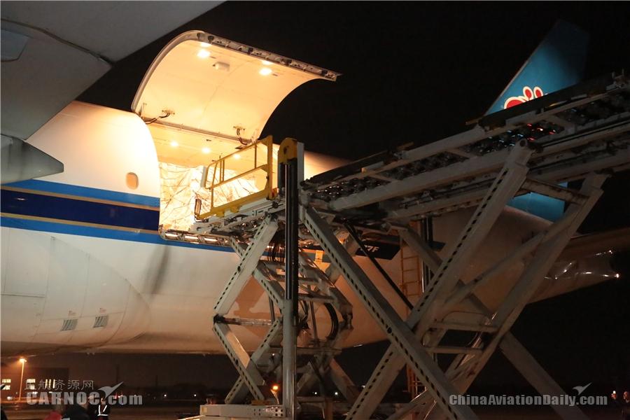 黑龙江首条北美货运包机航线开通