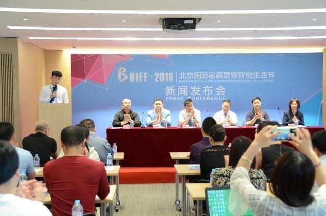 BIFF·2018北京国际家居展发布会在北京召开