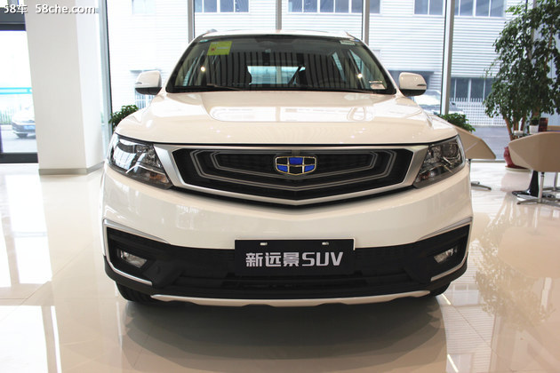 东源吉利-新款远景SUV 南京到店实拍
