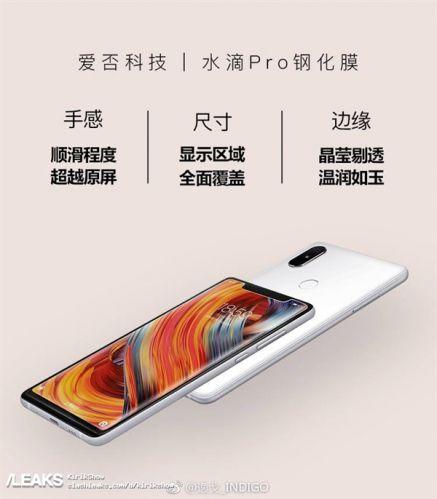 小米8钢化贴膜曝光:刘海屏+后置指纹识别