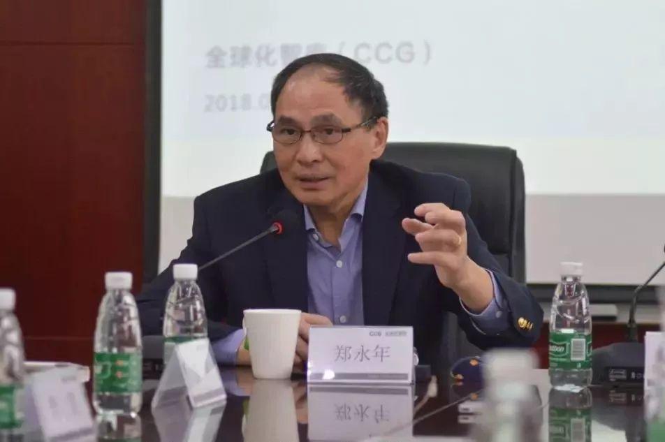 """郑永年:中国有些人思维还处于""""被西方殖民""""状态"""