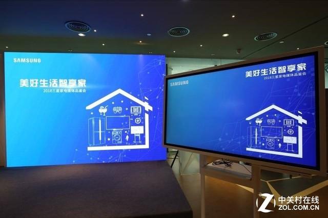 智享生活 三星显示器引领办公娱乐新风向