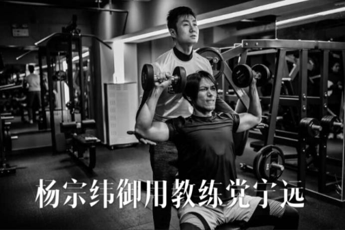 """国内首个""""运动+旅游""""主题豪华游轮,7月5日启"""