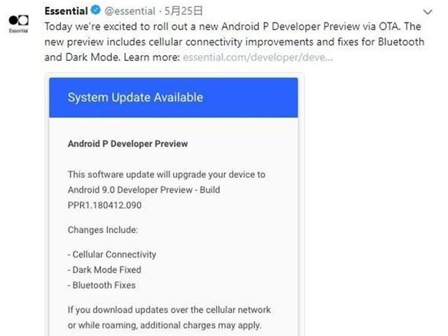 安卓之父手机开启Android P测试版推送