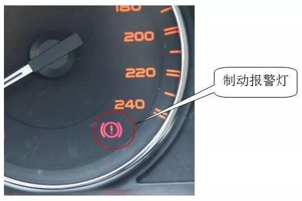 为什么刹车总是异响 这是车辆发出的危险讯号