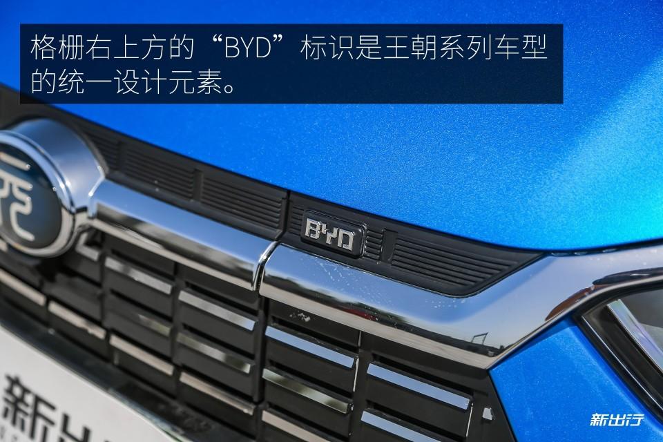 5-比亚迪元EV360深度体验.jpg